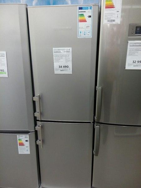 Холодильник liebherr cup 3021-22